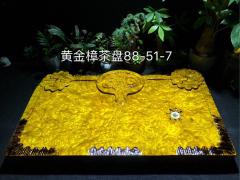 黄金樟 花鸟 实木茶盘 88-51-7