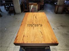 黄鸡翅木实木大板 全方 179*93*9.5