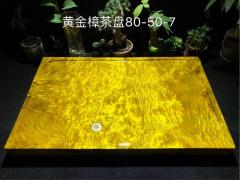 黄金樟 其它 实木茶盘 80-50-7