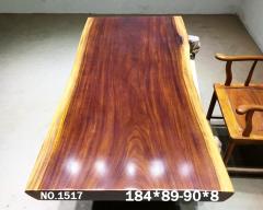 奥坎大板 自然边 184*89.5*8my-1517有视频包珍珠棉