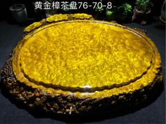 黄金樟 无雕刻 实木茶盘 76-70-8