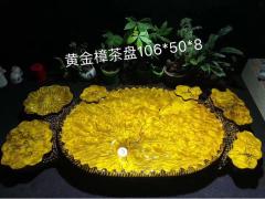 黄金樟 花鸟 实木茶盘 106-50-8